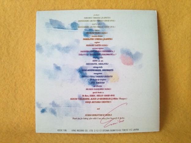 アメージング・グレイス   白鳥英美子 CD アルバム