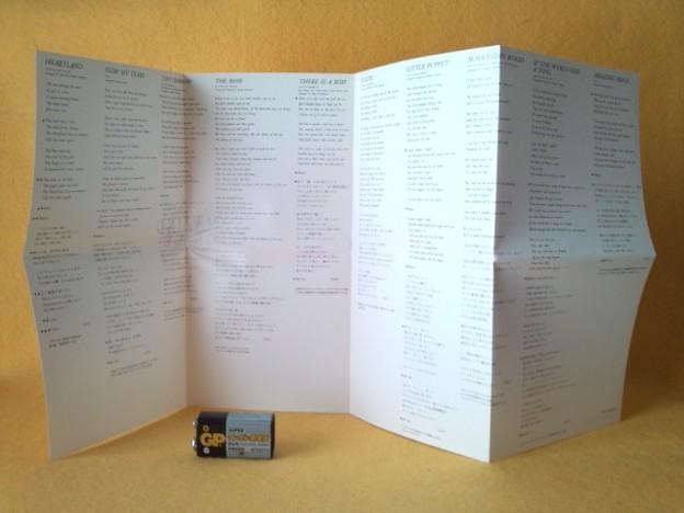 アメージング・グレイス   白鳥英美子 CD 歌詞カードうら