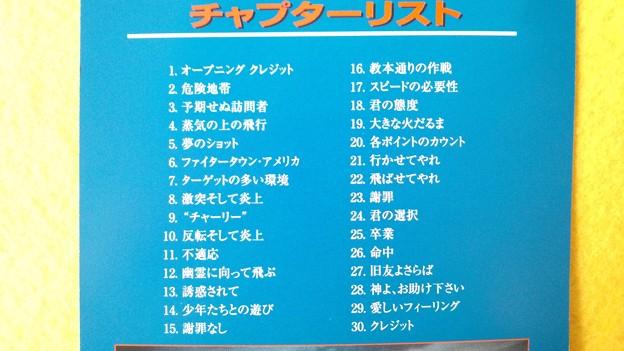 映画 DVD TOP GUN