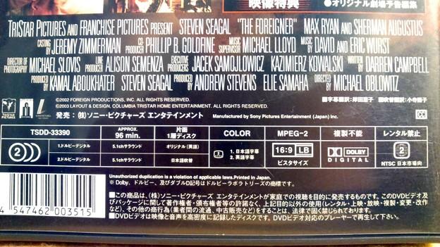 撃鉄 GEKITETZ-ワルシャワの標的 DVD