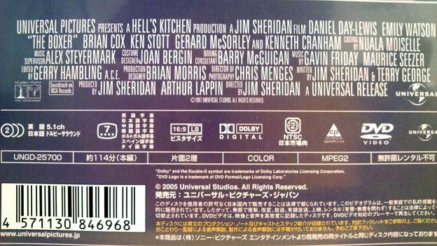 ボクサー THE BOXER DVD