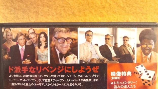 オーシャンズ13  Ocean's Thirteen 2枚組 DVD 日本語吹替