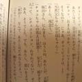 Photos: ふりがな 黒魔女さんのバレンタイン  黒魔女さんが通る!! Part13