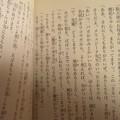 Photos: 「ふりがな」黒魔女さんのクリスマス 黒魔女さんが通る!! PART10