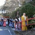 この祭りがあると思い出します。岩水寺星祭り2月18日