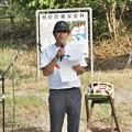 鮫島フェステバル実行委員地元の鮫島自治会(三浦晴男会長)挨拶
