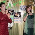Photos: 大山さんと松あおいさん