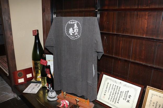 岩村酒造「女城主」