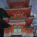 奥山方広寺三重の塔