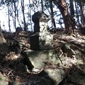 Photos: 富幕山稚児塚、昔、幡教寺の小僧さんが鷲にさらわれ