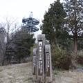 2019年富幕山へ☆トミー今年9回登頂