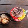 Photos: 雨の中今日の朝食頑張ったワンタンと赤飯握り安倍川餅