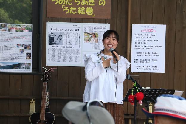 森林公園の歌うめたちあき(埋田 千聡)さん