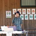Photos: 森林公園 童謡・叙情歌ライブうめたちあき&なかざわ岳郎