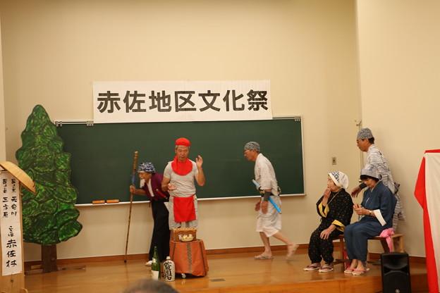 赤佐地区文化祭お地蔵さんと水戸黄門、助さん角さん