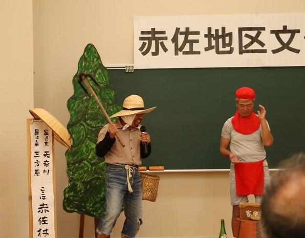 赤佐地区文化祭お地蔵さんと麦畑松っつあん