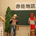 Photos: 赤佐地区文化祭お地蔵さんと麦畑松っつあん