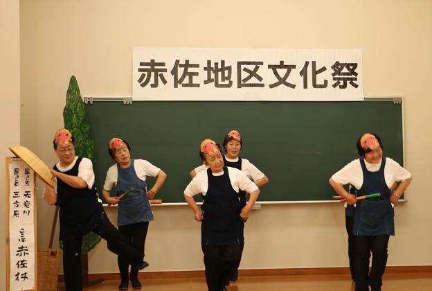 赤佐地区文化祭