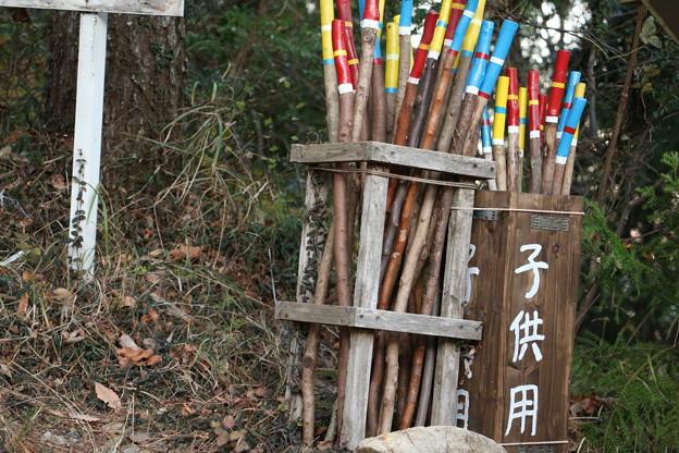 富幕山仲間(K)さんが作った杖