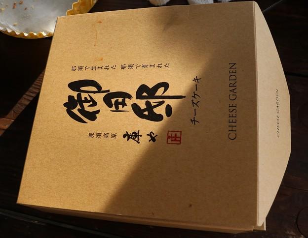 富幕山で今朝(Y)さんから頂たチーズケーキ