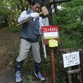 Photos: K)さん杖と感染予防のアルコールをここに~