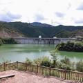 Photos: 太田川ダム 「かわせみ湖」