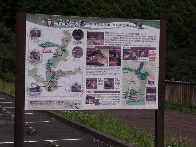 太田川ダム「かわせみ湖」