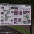 Photos: 太田川ダム「かわせみ湖」