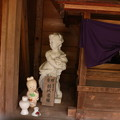 太田川ダム片吹の郷山の神