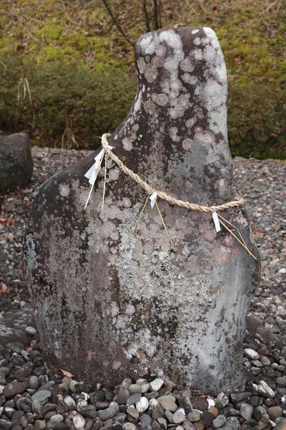 太田川ダム片吹の郷 「肩石」