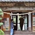 Photos: 平成天皇ご一家が浜名湖来賓時にプリンス岬の御用邸の庭士(A)さんと長楽寺尼僧住職「吉田真誉、よしだしんよ」さん