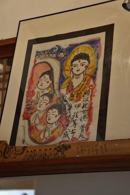 長楽寺尼僧住職「吉田真誉、よしだしんよ」さん仏画
