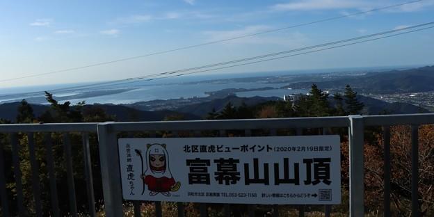 富幕山休憩舎展望デッキより浜名湖
