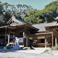 粟ヶ岳阿波々神社