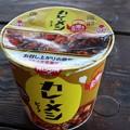 Photos: 富幕山富で今朝の朝食