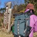 Photos: S)さんのRawLow Mountain Works 「ロウロウマウンテンワークス 」27、500円・・・新調
