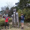 Photos: 先々週の赤シャツのトレラン慰ヶ峰経由富幕山~赤岩から豊橋駅まで2時過ぎ到着したようです。