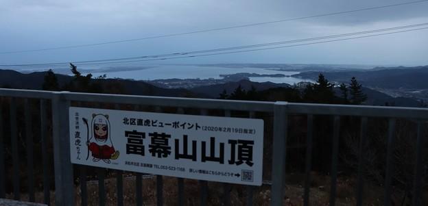 富幕山展望デッキより浜名湖