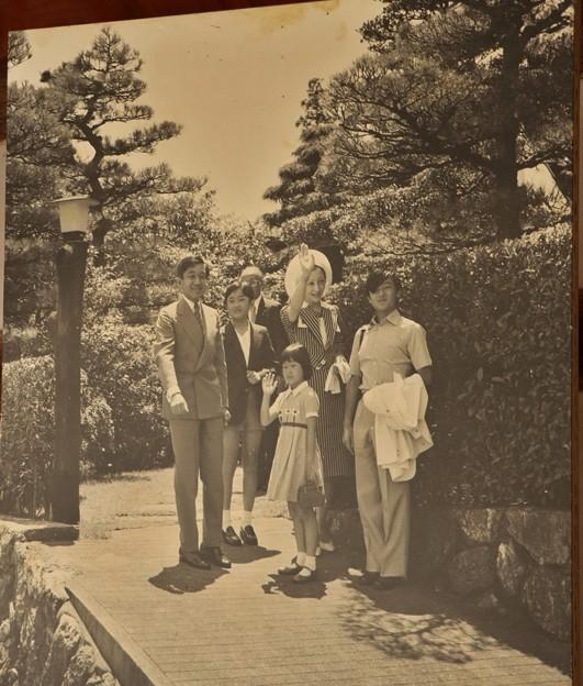 平成天皇ご一家が浜名湖に訪れたときの写真気賀五味半島も今通称プリンス岬
