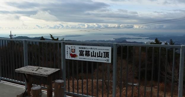富幕山展望デッキから浜名湖