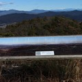 Photos: 五葉城跡から雪の「光岳、てかりだけ」「聖岳、ひじりだけ」「赤石岳、あかいしだけ」方面