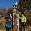 Photos: 細江国民宿舎から尉ヶ峰~富幕山へトレラン二人