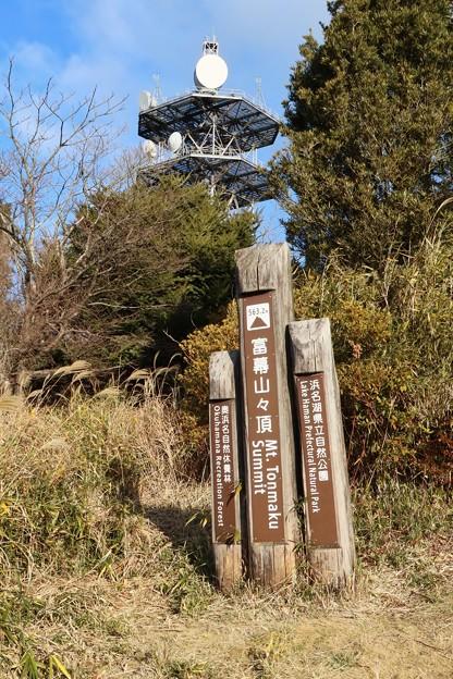 富幕山標高563,2m