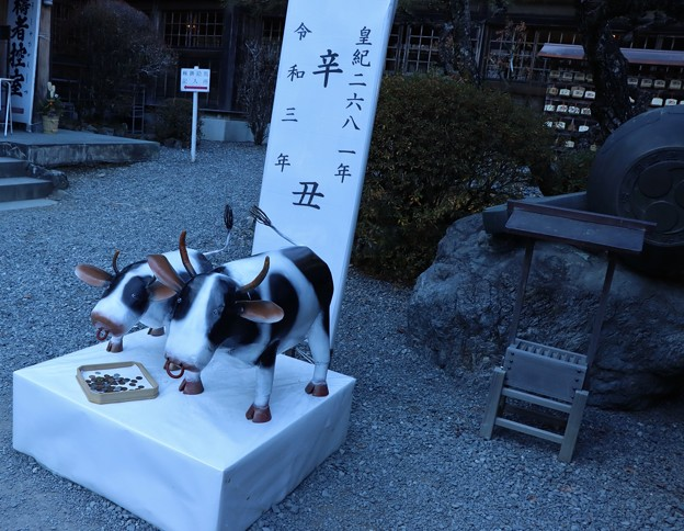 小国神社「鉄の干支丑、鉄のえといのしし」鈴木格子(けいこ)さん作品