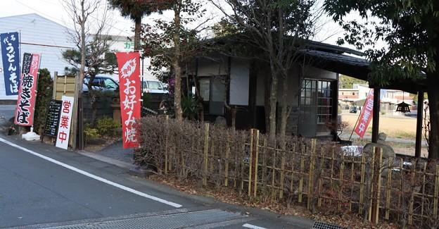 Photos: お好み焼一休