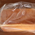 Photos: 高級食パン専門店 罪な朝ほど粋きな朝