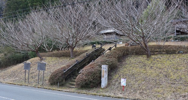 太田川ダム片吹の郷