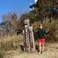 Photos: 2021年富幕山へ☆トミー今年16回登頂