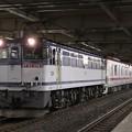 EF65 2063+71711F