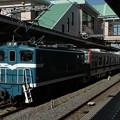 デキ506+71711F+デキ108